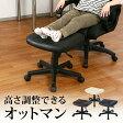 【送料無料】 オットマン 足置き レザー キャスター付 プレジデントチェアに最適 オフィスチェア 椅子 [100-SNC035]【サンワダイレクト限定品】