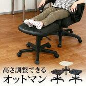 【送料無料】 オットマン 足置き レザー キャスター付 プレジデントチェアに最適 オフィスチェア 椅子 スツール [100-SNC035]【サンワダイレクト限定品】