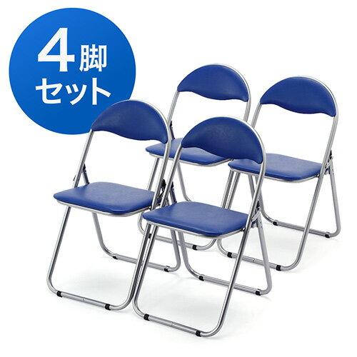 折りたたみパイプ椅子 4脚セット ミーティングチェア 会議・セミナー・研修に最適 オフィスチェア ...