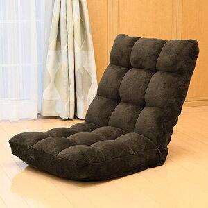 最安挑戦中!低反発ふわふわ座椅子ブラック・ブラウン・オレンジ・レッド低反発リクライニング低反発コンパクト1人掛けソファー座いす座イス