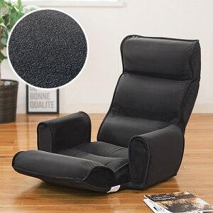 肘付きハイバック座椅子サイドポケット付ブラック・ライトブラウン14段階リクライニング低反発ウレタンハイバックチェア座いす座イス