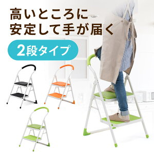 踏み台折りたたみ2段ステップスツールステップチェア脚立はしごステップ台おしゃれ昇降台クッション付椅子滑り止め付