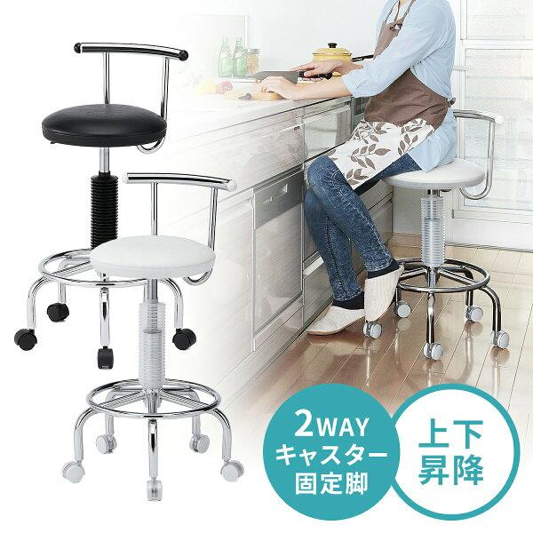 キッチンチェアキッチン椅子カウンターチェアバーチェアデザインチェアレザーチェアハイスツールハイチェアラウンドチェア丸椅子キャスタ