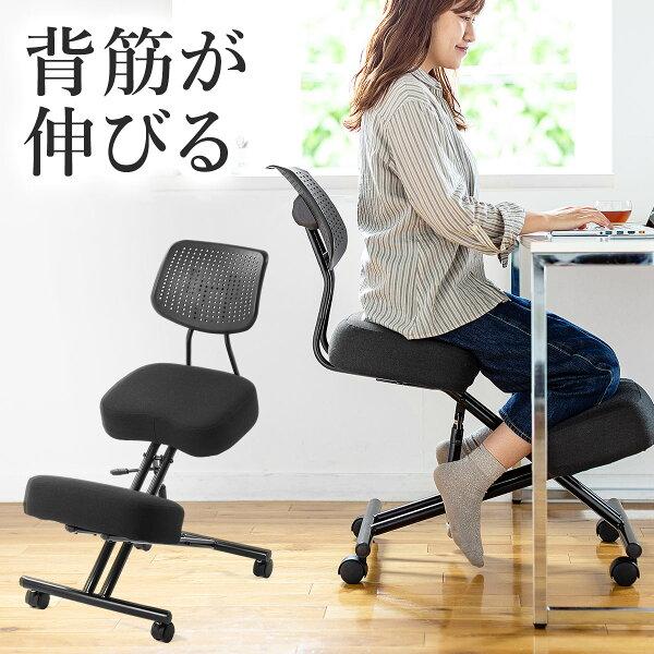 バランスチェア背筋が伸びるガス圧昇降大人用腰痛対策背もたれキャスター付きブラックオフィスチェア椅子姿勢腰背中が伸びるプロポーショ