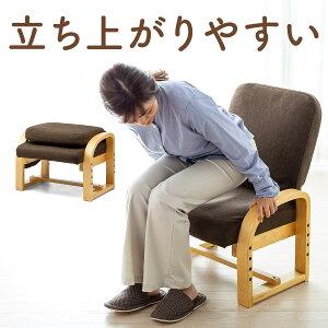 高座椅子 リクライニング コンパクト 背もたれ3段階角度調整 座面3段階高さ調整 背もたれ折りたたみ可能 ブラウン 高齢者 ローチェア ローソファ ソファ おしゃれ かわいい 肘掛け付き[150-
