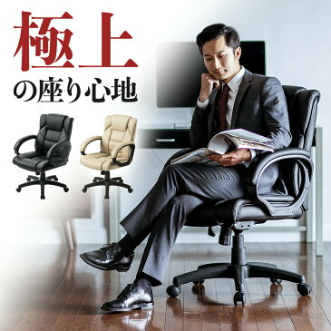 オフィスチェア レザーチェア パソコンチェア ロッキング キャスター 肘掛け付き PUレザー ミドルバック プレジデントチェア 社長椅子 事務椅子 デスクチェア ワークチェア PCチェア OAチェア イス 椅子 いす チェアー ブラック ベージュ
