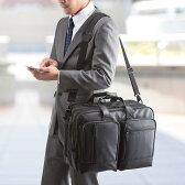【送料無料】3WAYビジネスバッグ 耐水素材 15.6インチワイド 大容量25リットル A4書類収納 2〜3日出張対応 自転車通勤に最適 パソコンバッグ [200-BAG065WP]【サンワダイレクト限定品】