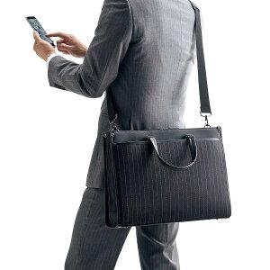 2WAYパソコンバッグブリーフケース2WAYビジネスバッグ軽量スリムなのに大容量メンズ手提げショルダーの2WAYバッグ通勤に最適リクルートバッグビジネスバック
