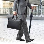 【送料無料】2WAYビジネスバッグ 15.6インチ 耐水素材 手提げ・ショルダーの2WAY A4書類収納可 メンズ パソコンバッグ ビジネスバック [200-BAG067WP]【サンワダイレクト限定品】