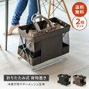 【2個セット】荷物置き 荷物入れ 折りたたみ 収納ボックス 手荷物 サイドワゴン かご カバン入れ  ...