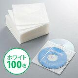 CDケース DVDケース 不織布ケース 両面収納×100枚セット ホワイト インデックスカード付 収納ケース メディアケース [200-FCD008WH]【サンワダイレクト限定品】