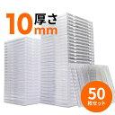 CDケース DVDケース プラケース ジュエルケース 50枚...