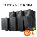 【ポイント10倍】(まとめ)サンワサプライ DVDトールケース(2枚収納) DVD-TN2-10W【×3セット】