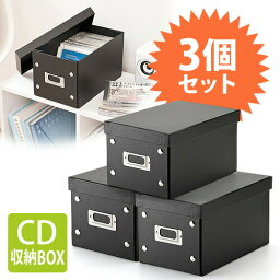 Cd収納boxの通販専門店 携帯通販 Com