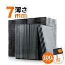DVDケース トールケース 7mm 1枚収納×100枚セット...