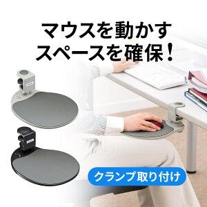 マウスパッド360度回転クランプ式ポリエチレン布マウスパッドマウステーブルマウスパット