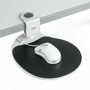 マウステーブル 200-MPD021