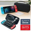 Nintendo Switch専用セミハードケース Nintendo ...