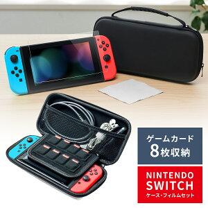 ガラスフィルム付き Nintendo Switch専用セミハードケース Nintendo Switch ケース クロス付き セミハードケース ニンテンドー スイッチ switch ガラスフィルム