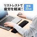 リストレスト コンパクトキーボード ブラック ノートパソコン