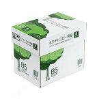 コピー用紙 B5サイズ 500枚×5冊 2500枚 高白色 ホワイト PPC用紙 印刷用紙 大容量