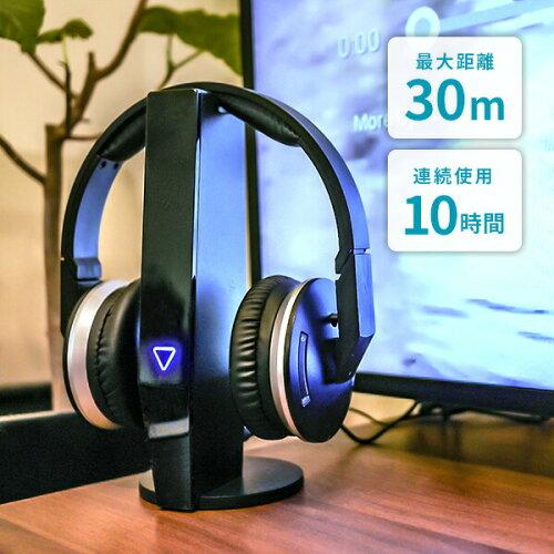 ワイヤレスヘッドホン 高音質 有線対応 軽量 テレビ対応 最大30m 連続10時間 イヤフォ...
