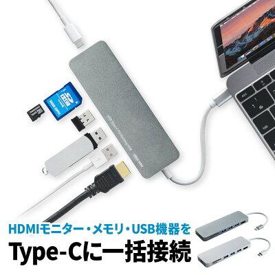 USB Type-Cハブ