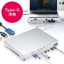USB Type-C ドッキングステーション 11in1 アルミニウムスタンド 4K対応 HDMI VGA出力 SDカード microSD...