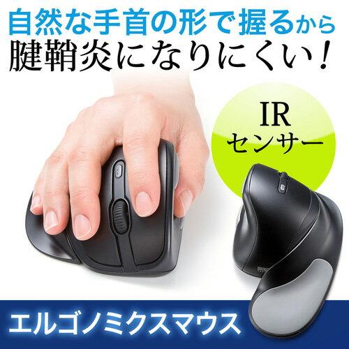 ワイヤレスエルゴノミクスマウス IRセンサー 6ボタン カウント切り替え 人間工学マウス 手首の疲れ...