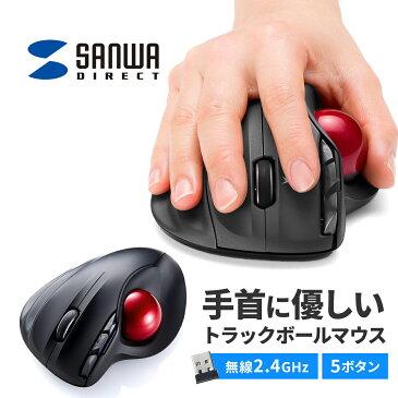 トラックボールマウス ワイヤレスマウス エルゴノミクスマウス レーザーマウス 6ボタン 超小型レシーバー 無線マウス DPI切替 カウント数切り替え 400/800/1200/1600
