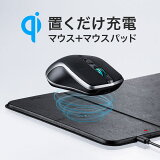ワイヤレスマウス マウス ワイヤレス 充電 マウスパッド ワイヤレス充電器 Qi 充電器 スマホ iPhone スマートフォン 5ボタン ワイヤレスマウス 無線マウス 充電式 Qi充電 おしゃれ