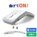 ワイヤレスマウス bluetooth 超薄型 充電式 ホワイト マルチペアリング IRセンサー ブルートゥース 薄型 折りたたみ 持ち運びに便利 3ボタン 無線マウス ワイヤレス 無線 おしゃれ コンパクト 小型
