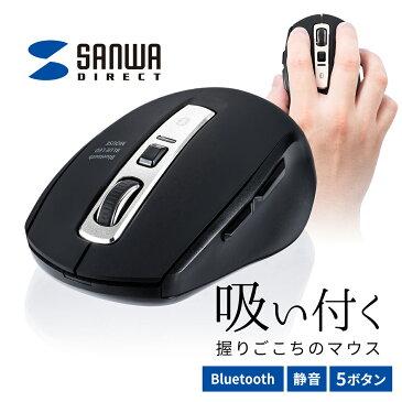 マウス ワイヤレス 無線 Bluetooth ワイヤレスマウス ブルートゥース 静音 ブルーLEDマウス 5ボタン 静音ボタン DPI切替 カウント数切り替え 800/1200/1600