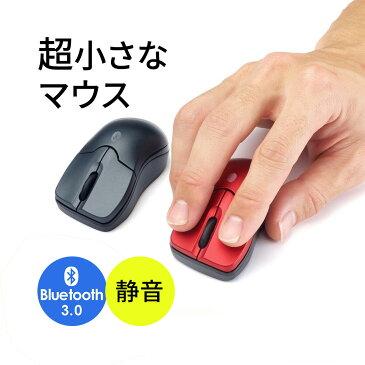 小型マウス ワイヤレス 無線 Bluetooth 静音 超小型 ブルートゥース iPadOS対応 小さい 小さな マウス bluetooth ブルーLEDセンサー