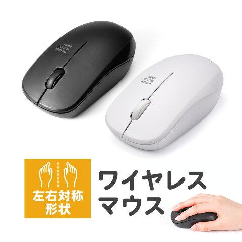 ワイヤレスマウス ブルーLEDマウス マウス コンパクトマウス 3ボタン 左右対称 1200カウント レシーバー収納 電池式 無線マウス ワイヤレス 無線 おしゃれ