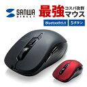 マウス ワイヤレス 無線 Bluetooth ワイヤレスマウス ブルートゥース iPadOS対応 ブルーLED 5ボタン DPI切替 カウント数切り替え 1000/1600