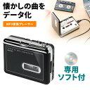 ポータブルテープレコーダー ブラック WINTECH HTC-03
