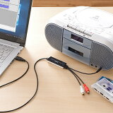 USB接続オーディオキャプチャーケーブル カセット・MD・レコードをデジタル化 パソコンやスマホに保存 ソフト付属 アナログ音声デジタル化 Windows対応 アナログ 変換 プレゼント