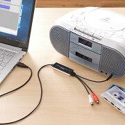 オーディオキャプチャーケーブル カセット レコード デジタル パソコン アナログ プレゼント サンワダイレクト