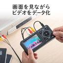 ビデオキャプチャー ビデオデジタル機 デジタル保存 ビデオテープ テープダビング モニター確認 USB/SD保存 HDMI出力 アナログ動画をデジタル化 ビデオテープ VHS ビデオ取り込み 変換・・・