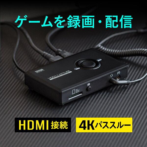 キャプチャーボードゲームキャプチャーHDMIキャプチャー4K対応キャプチャボードオンラインゲームNintendoSwitch録画