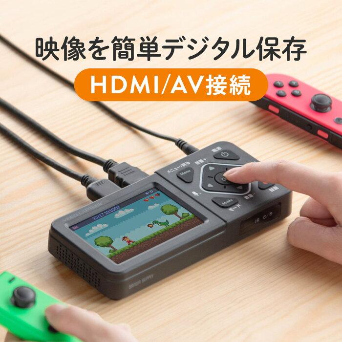 ビデオキャプチャー AV接続 HDMI接続 デジタル保存 ビデオテープ テープダビング モニター確認 USB/SD保存 HDMI出力 ビデオデジタル機 アナログ動画をデジタル化 ビデオテープ VHS ビデオ取り込み 変換