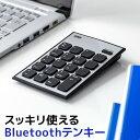 Bluetoothテンキー Blueto