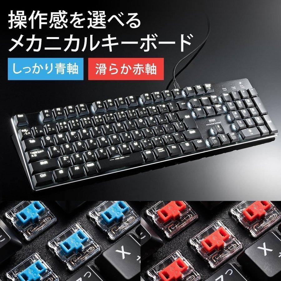 マウス・キーボード・入力機器, キーボード  usb PC PS4 LED