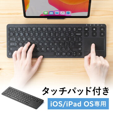 Bluetoothキーボード タッチパッド コンパクト 充電式 iPhone iPad アイソレーション パンタグラフ マルチペアリング ワイヤレスキーボード 英字配列 英語配列 ブルートゥース おしゃれ