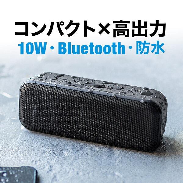 Bluetoothスピーカーbluetoothワイヤレス無線防水IPX410Wポータブルハンズフリー手のひらサイズお風呂キッチン