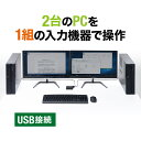 KVMスイッチ 2台切替 USB切替器 KVM切替器 パソコン切替器 USBキーボード USBマウス用 キーボードエミュレーション チルトホイールマウス対応 専用ドライバー不要 電源不要