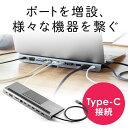USB2.0ハブ 4ポート ホワイト