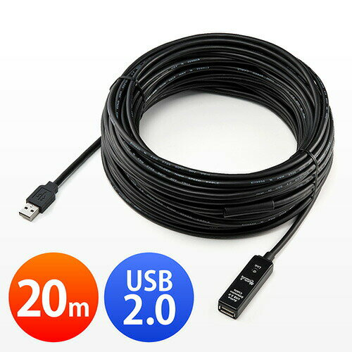 USB延長ケーブル(20m) [500-USB007]