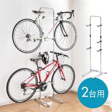 自転車スタンド 2台掛け シルバー ホームバイクラック 自立式 ディスプレイスタンド 屋内用 サイクル おしゃれ 転倒防止 室内